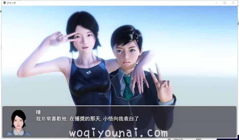 Game -【RPG/3D丝滑建模/步兵】昏暗之声~Noise V0.45官中版【5G/更新/全CV】_图片 No.4
