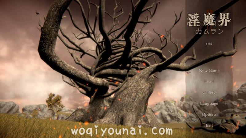 【日式ACT/动漫风格3D/动态】淫魔界2 卡姆兰 v1.02 官中版【新作/15G/全CV】_图片 No.1