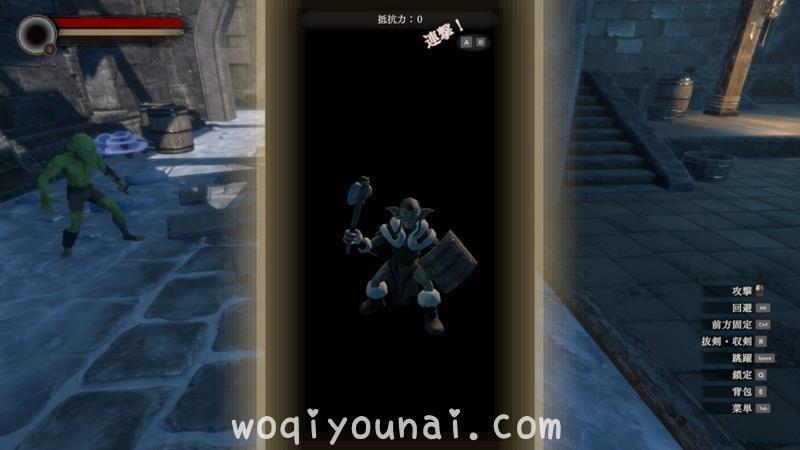 【日式ACT/动漫风格3D/动态】淫魔界2 卡姆兰 v1.02 官中版【新作/15G/全CV】_图片 No.5