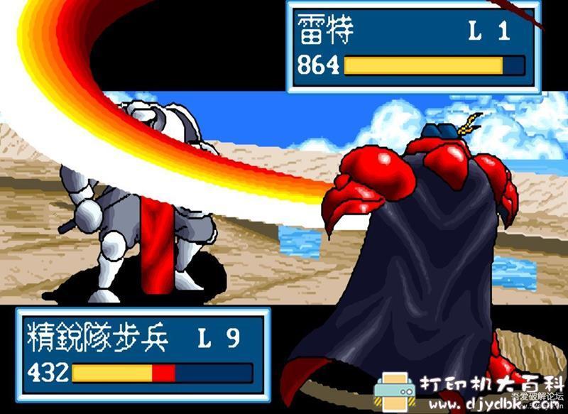 PC游戏分享:[DOS经典怀旧游戏]炎龙骑士团 合集复刻版图片 No.4