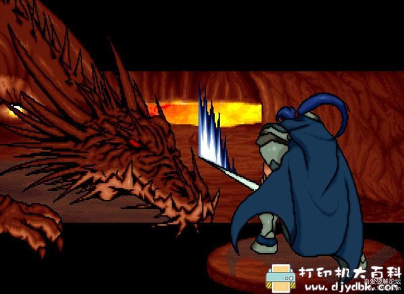 PC游戏分享:[DOS经典怀旧游戏]炎龙骑士团 合集复刻版图片 No.7