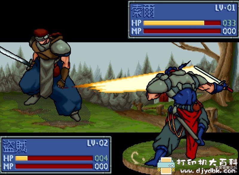 PC游戏分享:[DOS经典怀旧游戏]炎龙骑士团 合集复刻版图片 No.10