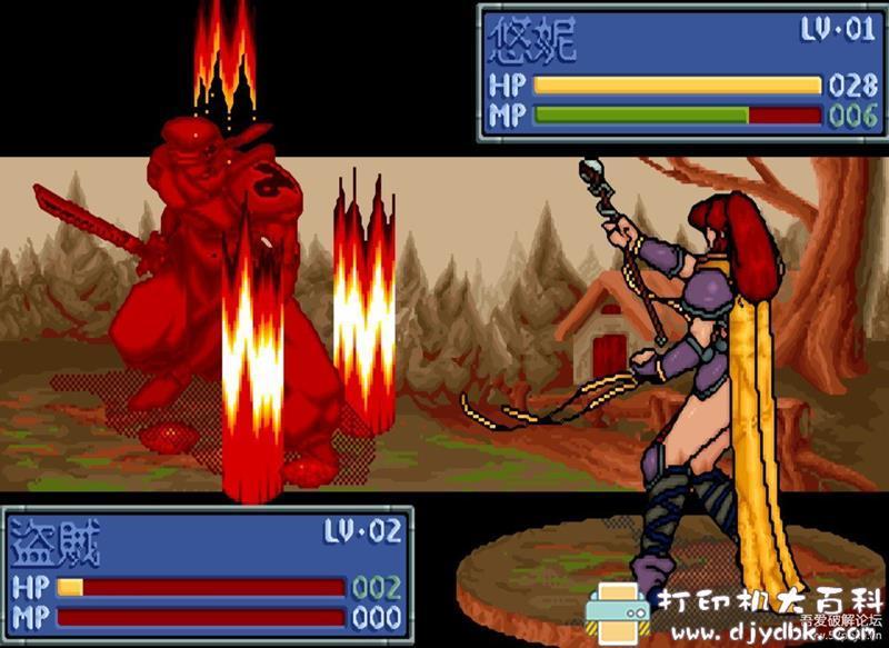 PC游戏分享:[DOS经典怀旧游戏]炎龙骑士团 合集复刻版图片 No.11