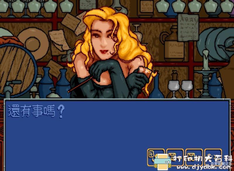 PC游戏分享:[DOS经典怀旧游戏]炎龙骑士团 合集复刻版图片 No.12