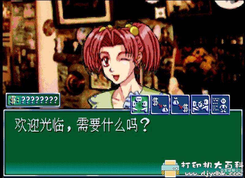 PC游戏分享:[DOS经典怀旧游戏]炎龙骑士团 合集复刻版图片 No.14