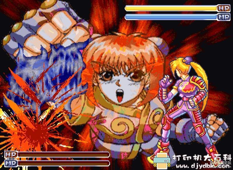 PC游戏分享:[DOS经典怀旧游戏]炎龙骑士团 合集复刻版图片 No.15