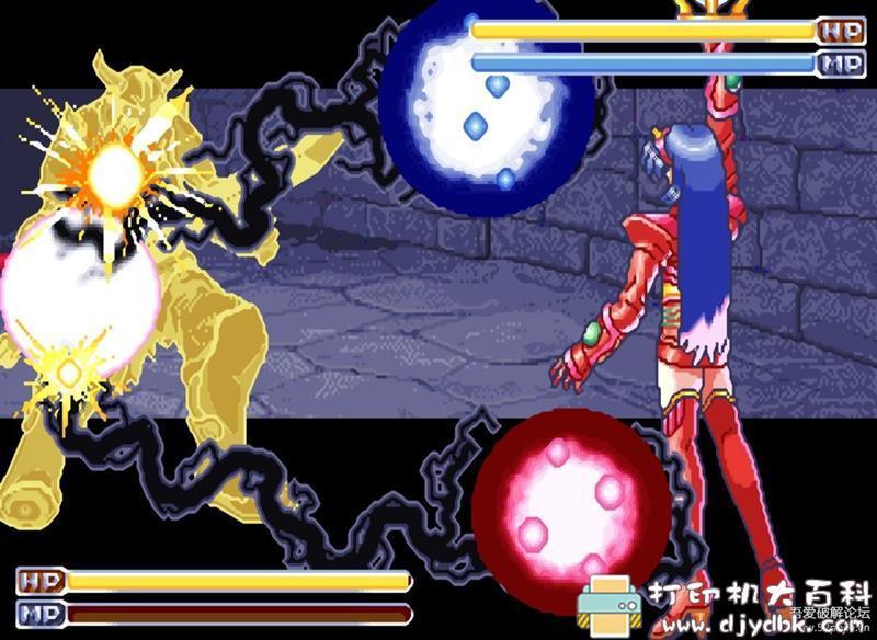 PC游戏分享:[DOS经典怀旧游戏]炎龙骑士团 合集复刻版图片 No.16