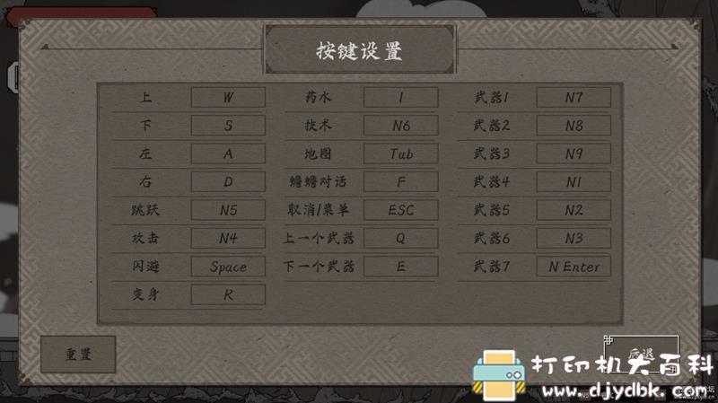 PC游戏分享:【动作冒险】《8道门:雅兰之来世冒险》官方中文 V1.0 硬盘版 配图 No.8