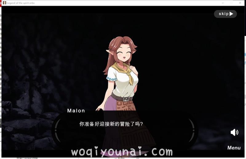 Game -【同人SLG/萌画风/全动态】塞尔达传说-灵珠传说 v1.5.0 汉化步兵版【450M/更新/全CV】 - [woqiyounai.com] No.3