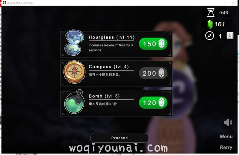 Game -【同人SLG/萌画风/全动态】塞尔达传说-灵珠传说 v1.5.0 汉化步兵版【450M/更新/全CV】 - [woqiyounai.com] No.5