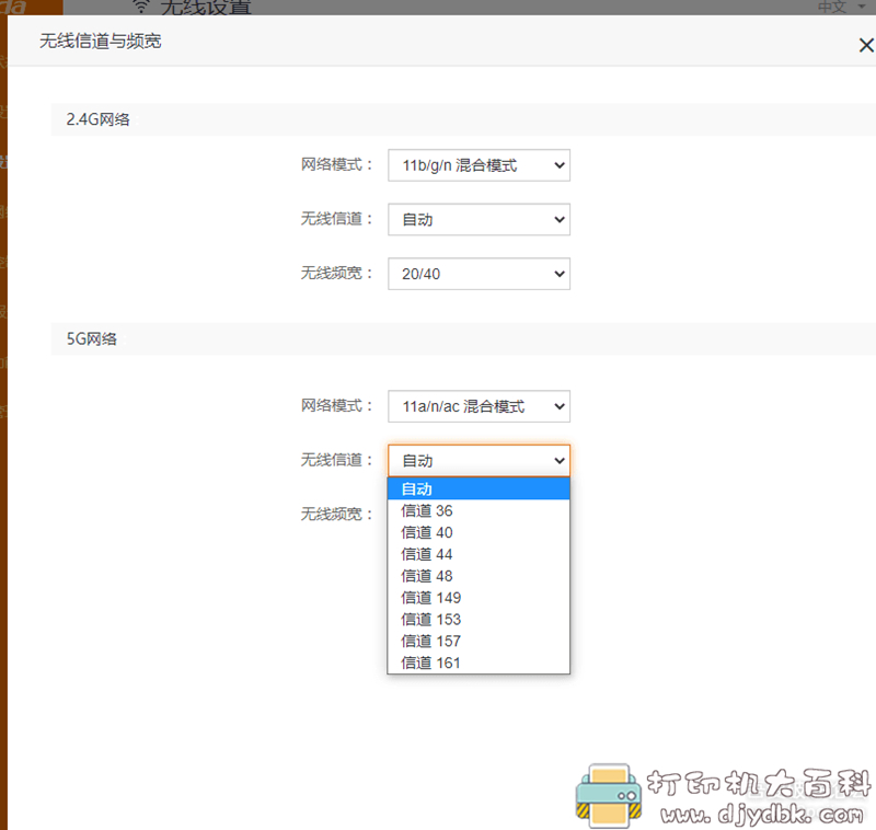 [Android]WIFI概观360专业版4.62.08,附使用教程 配图 No.10
