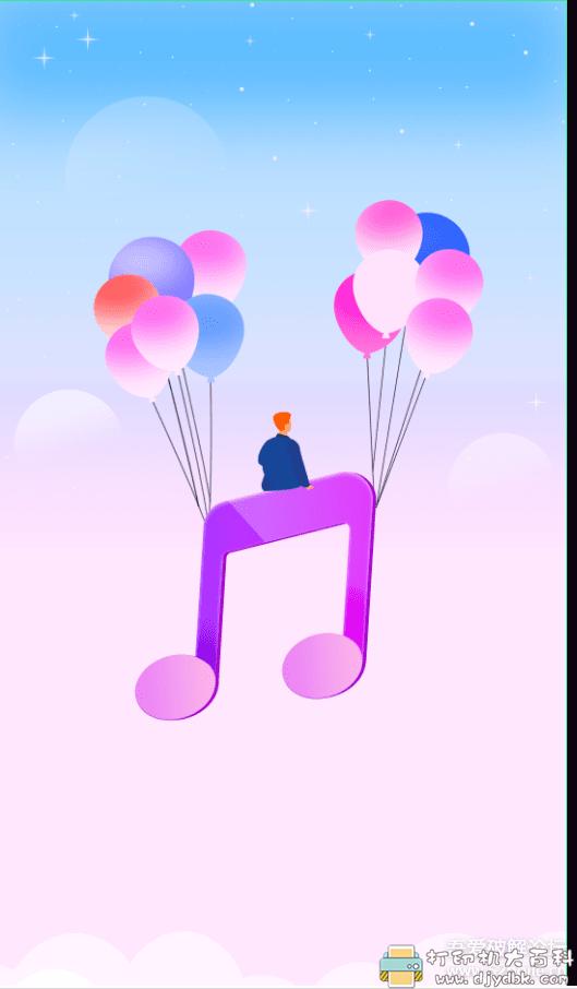 [Android]无损音乐免费下载工具:仙乐 v1.7.0 配图 No.1