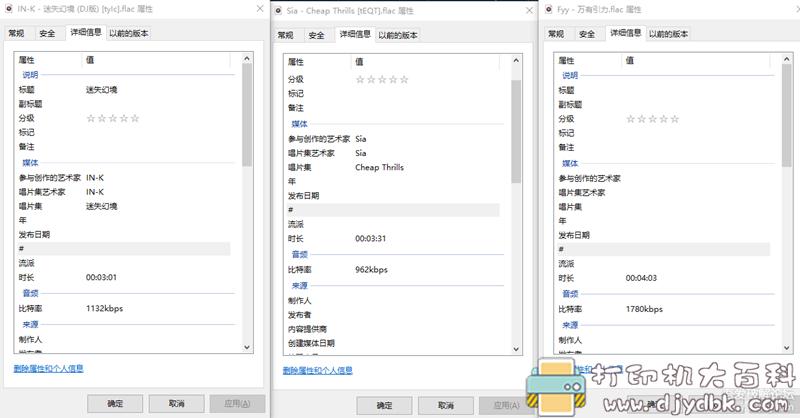 [Android]无损音乐免费下载工具:仙乐 v1.7.0 配图 No.4