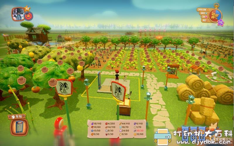 PC游戏分享:【模拟经营】《一起玩农场(Farm Together)》全DLC可联机 最新版 配图 No.1