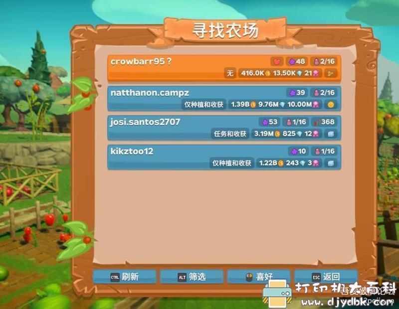 PC游戏分享:【模拟经营】《一起玩农场(Farm Together)》全DLC可联机 最新版 配图 No.4