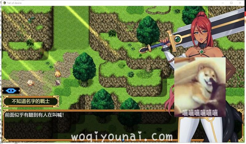 Game -【RPG/日系/步兵】 欲望之尾 V0.55 官方中文版【更新/1.5G】_图片 No.2