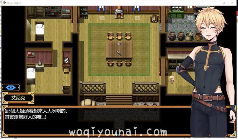 Game -【RPG/日系/步兵】 欲望之尾 V0.55 官方中文版【更新/1.5G】_图片 No.4