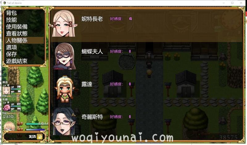 Game -【RPG/日系/步兵】 欲望之尾 V0.55 官方中文版【更新/1.5G】_图片 No.5