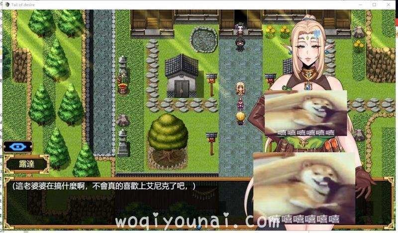 Game -【RPG/日系/步兵】 欲望之尾 V0.55 官方中文版【更新/1.5G】_图片 No.6
