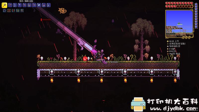 PC游戏分享:【沙盒模拟】泰拉瑞亚(terraria)v1.4.2.1 配图 No.1