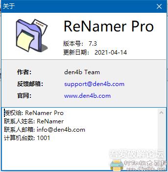 [Windows]专业级文件重命名工具(ReNamer Pro)7.3图片 No.2