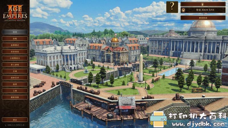 PC游戏分享:【即时战略】帝国时代3:决定版 最新硬盘版 更新美国阵营 配图 No.1