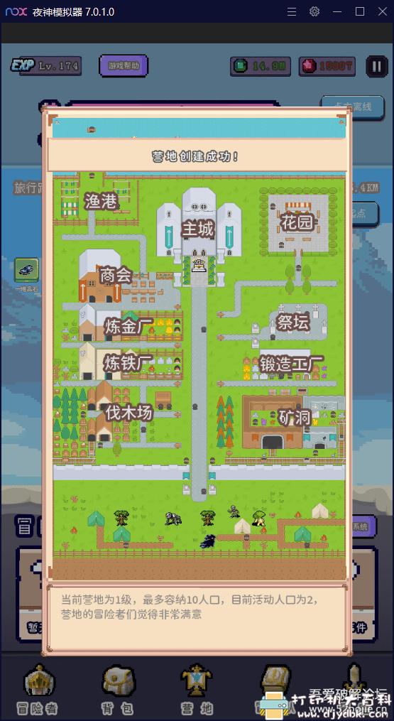 安卓游戏分享:目标是传说级冒险者1.1.9版本!!!挂机自动点小卡片图片 No.4