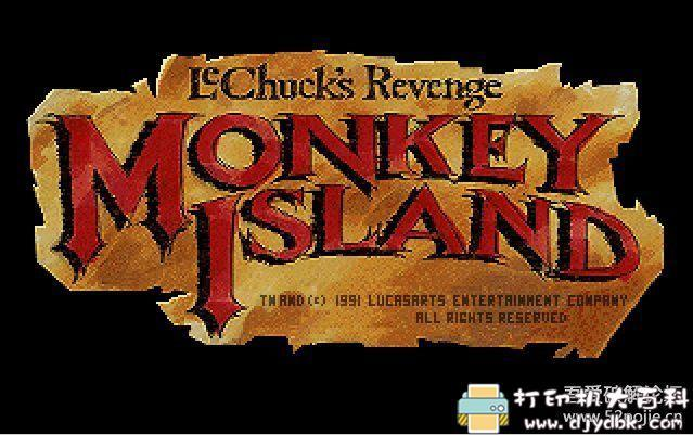 PC游戏分享:[DOS经典怀旧游戏]猴岛小英雄 1+2 配图 No.5