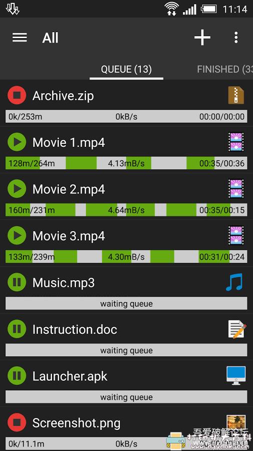 [Android]安卓多线程下载工具:Advanced Download Manager v12.3.1 Pro 精简版,支持bt下载图片