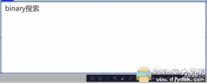 [Windows]功能全面的截图兼录屏工具 VeryCapture 绿色版 配图 No.2
