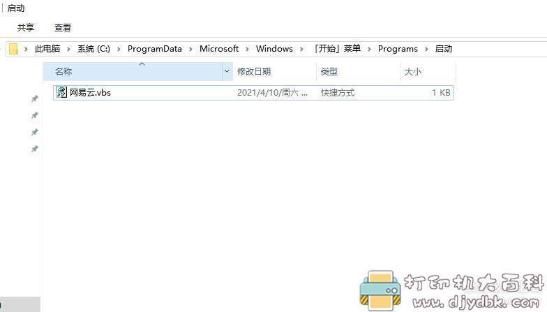 [Windows]【PC羰网易云】1.1 解锁灰色歌曲,可下载图片 No.3