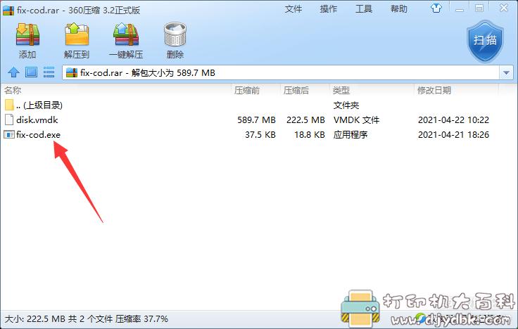 [Windows]逍遥模拟器过检测玩使命召唤手游修改器 配图 No.1