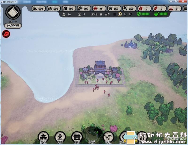 PC游戏分享:【模拟经营】《天神镇》测试版图片 No.4