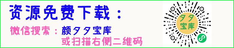 【免费领取】儿童学英语最佳利器:《海底小纵队》双语互动教学 免费体验!!图片 No.8