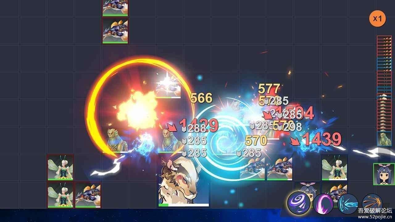 安卓游戏分享:【放置养成】仗剑长生0.0.1 配图 No.1