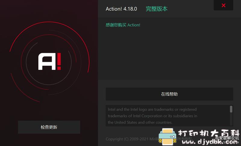 [Windows][高清屏幕录像软件]Mirillis Action! 4.18.0 绿色便携中文版图片 No.2