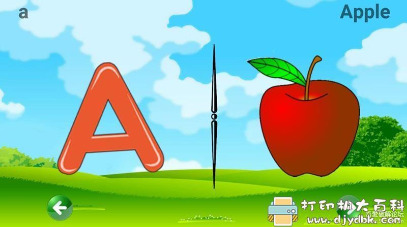 [Android]幼儿学英文字母与数学app:Alphabet ABC 123 Learning V3.0_去广告版 配图 No.2