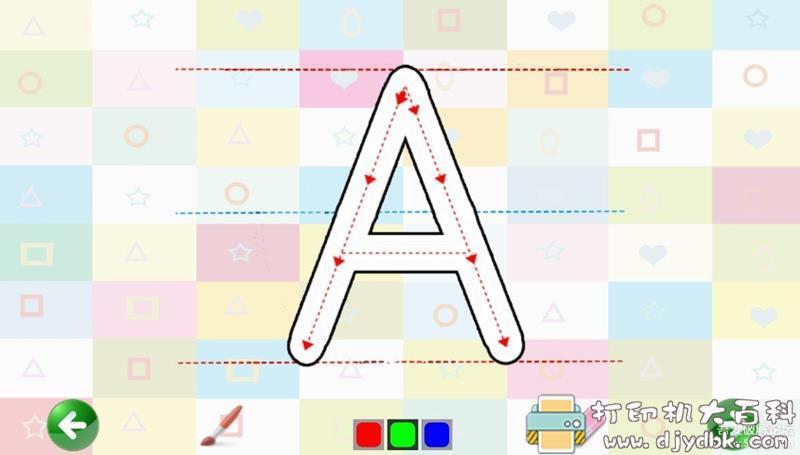 [Android]幼儿学英文字母与数学app:Alphabet ABC 123 Learning V3.0_去广告版 配图 No.3