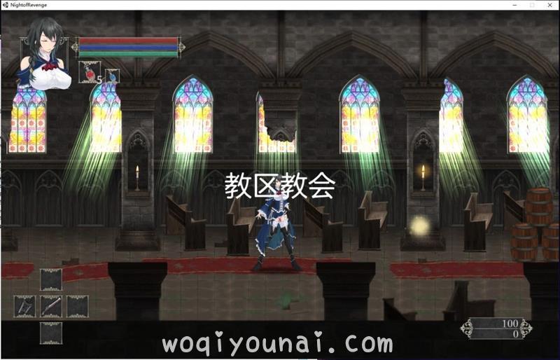 Game -【ACT/日系/全动态】魔女复仇之夜 Ver0.48D 步兵无修版 付老版汉化【更新/1.05G】 - [leimu486.com] No.5