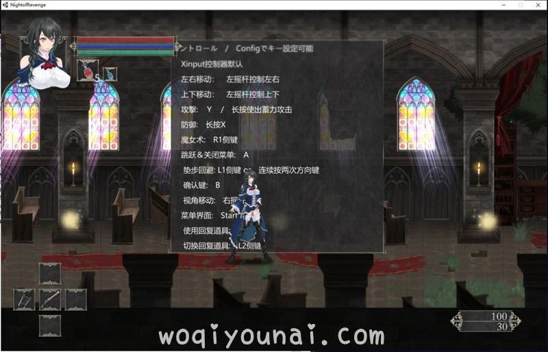 Game -【ACT/日系/全动态】魔女复仇之夜 Ver0.48D 步兵无修版 付老版汉化【更新/1.05G】 - [leimu486.com] No.6