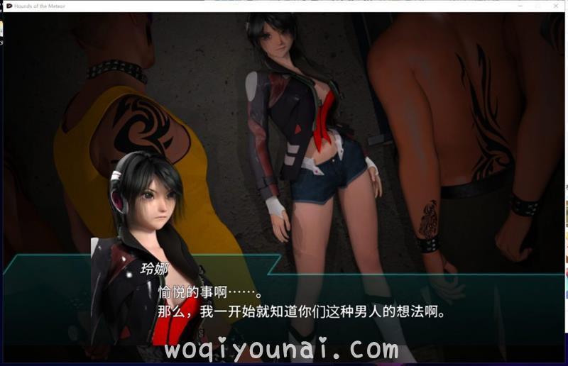 Game -【ACT/3D/极致丝滑/全动态】流星猎犬 V20210221 精翻汉化版 付mod【2.2G/更新/CV】_图片 No.4