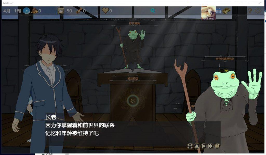 游戏 -【绿帽养成SLG/日系校园JK/动态】NTR循环!V1.30精翻版【新汉化/2G】 - [woqiyounai.com] No.5