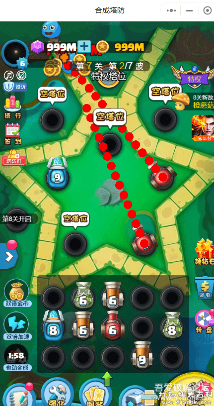 安卓游戏分享:taptap或者微信小游戏,合成塔防,亿级炮塔和亿级金币 配图 No.2