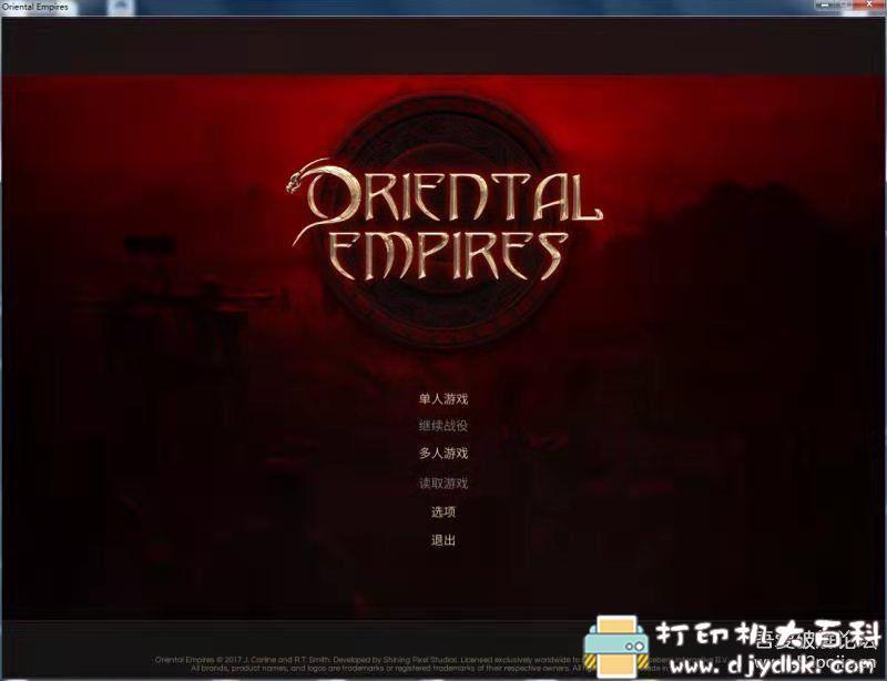 PC游戏分享:【回合制策略战棋】东方帝国 Oriental Empires【20201007.Multi.6】免安装+中文+DLC图片 No.2
