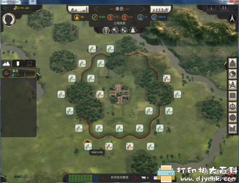 PC游戏分享:【回合制策略战棋】东方帝国 Oriental Empires【20201007.Multi.6】免安装+中文+DLC图片 No.4