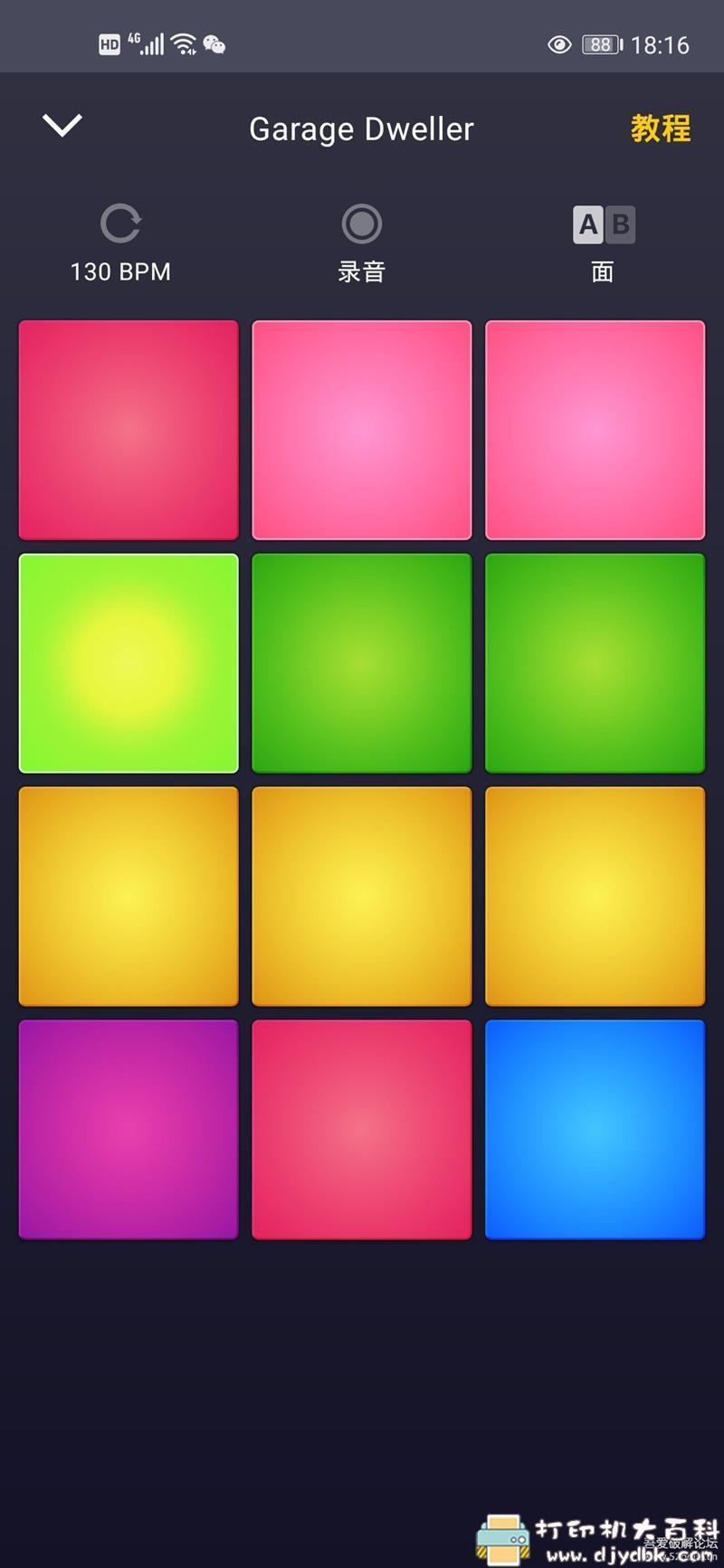 [Android]DPM–一款制作音乐的小软件,也可以当游戏玩 配图 No.2