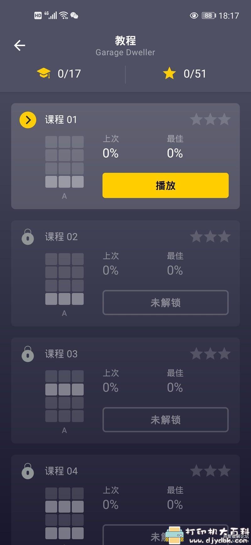 [Android]DPM–一款制作音乐的小软件,也可以当游戏玩 配图 No.3
