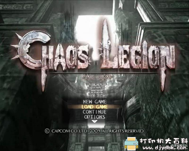 PC游戏分享:【动作冒险】混沌军团 免安装版 配图 No.1