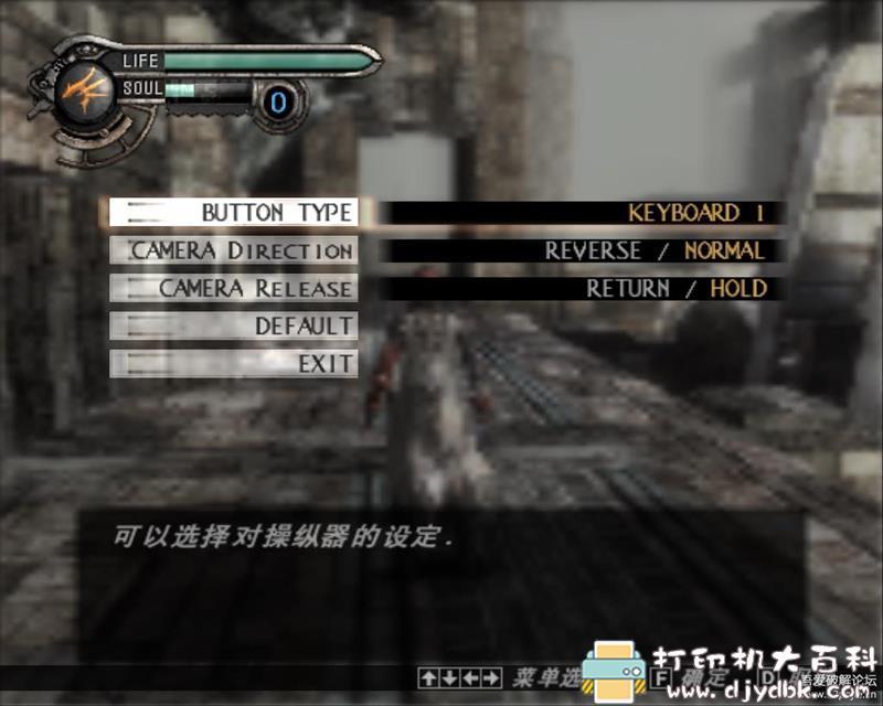 PC游戏分享:【动作冒险】混沌军团 免安装版 配图 No.3