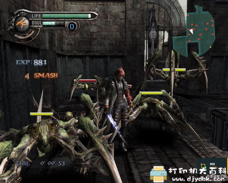 PC游戏分享:【动作冒险】混沌军团 免安装版 配图 No.4